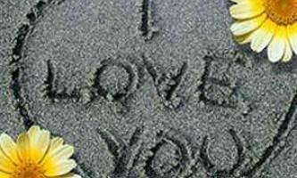 Нерозділене кохання можна вилікувати?