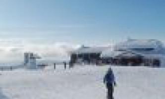 Гірськолижний курорт are (оре) в швеции курорт світового класу!