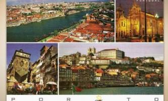 Місто порту, португалія