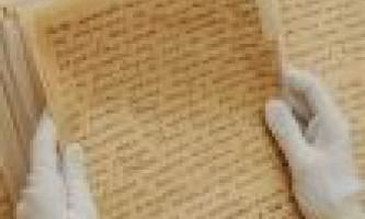 Характер по почерку: відкриваємо секрети