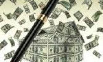 Як знайти високооплачувану роботу