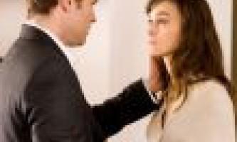 Як пробачити дружину? Поради психолога