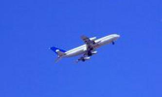 Як заощадити на авіаперельоті