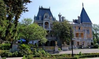 Масандрівський палац в криму