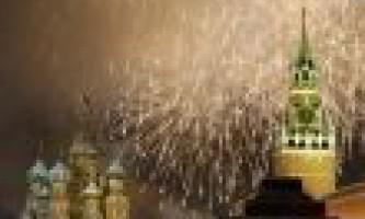 Новий рік ігри та конкурси. Кращі новорічні конкурси на рік змії