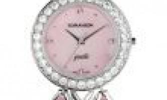 Жіночі наручні годинники romanson романтичну назву і дизайн