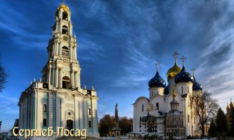 Золоте кільце росії знайомство з історією країни